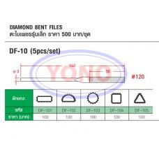 Diamond Bent Files (DF-10)