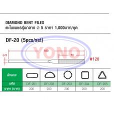 Diamond Bent Files (DF-20)