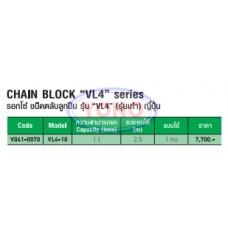 Chain Block (VL4)