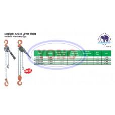 Elephant Chain Lever Hoist