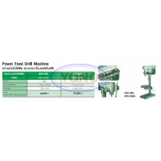 Power Feed Drill Machine
