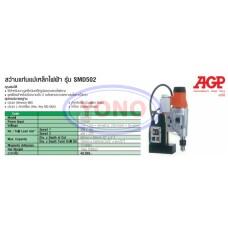 สว่านแท่นแม่เหล็กไฟฟ้า (SMD502)